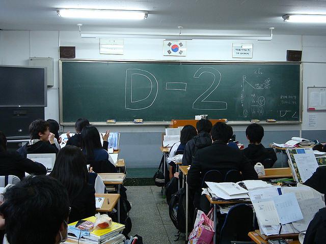 love among student