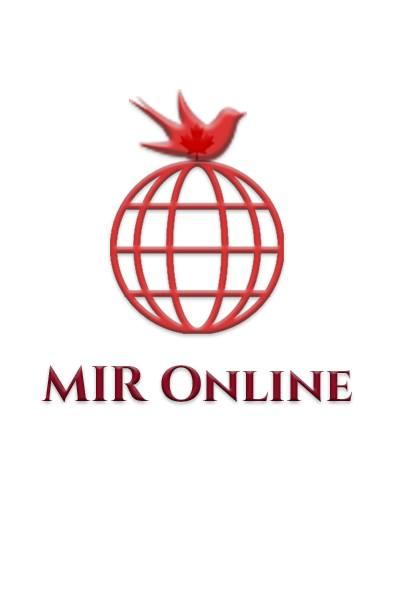 Logo Overlay for Video – MIR